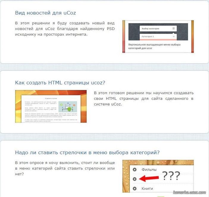 Юкоз как сделать распечатку - TA-ivanovo.Ru